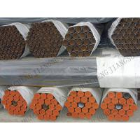 Buy cheap Seamless Welded Carbon Steel Tubes from Wholesalers