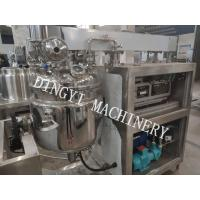 Buy cheap Electrical Heating Vacuum Homogenizer Mixer For Cosmetic And Pharmaceutical from wholesalers