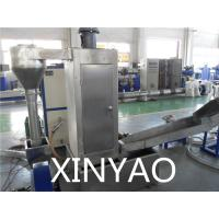 Buy cheap Automatic Vertical Plastic Dewatering Machine Corrosion - resistant from wholesalers