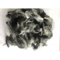 Buy cheap 1.2d X 38mm PSF Polyester Staple Fiber Melange Fibre Grade AAA Half Black + Half White product