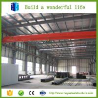 China HEYA h beam building car showroom with steel framework structure system on sale