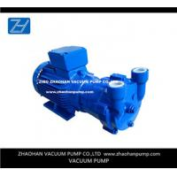 China 2BV Liquid Ring Vacuum Pump with CE Certificate for Chemical and textile industry on sale