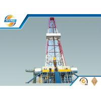 Buy cheap Electrical Onshore Steel Oil Drilling Rig , Oilfield Drilling Equipment 4000 - 7000 m from Wholesalers