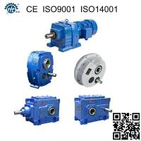 Ratio 15 Or 20 Gear Motor And Gearbox For Conveyor Belt