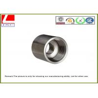 Buy cheap OEM Non-Standard CNC Turning Stainless Steel Precision Machined Parts product