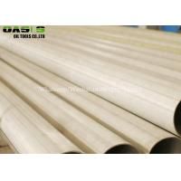 Buy cheap Quality Guareety Mild Steel ERW Spiral Welded Steel Pipe with International Standard by Factory product