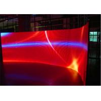 Buy cheap High Brightness Glass Curved Transparent LED Screen P8 / P6 LED Video Wall product
