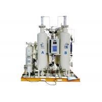 Buy cheap Pure PSA Oxygen Generator / Oxygen Making Machine Customized  Color product
