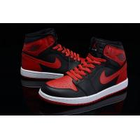 Buy cheap Top Quality Nike Air Jordan 1 Retro Man Shoes@clothing-wholesale-online.com from wholesalers