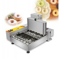 Buy cheap 304 Stainless Steel Automatic Donut Making Machine 1080pcs/H from wholesalers