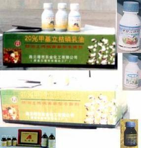 Buy cheap Tolclofos-METHYL20%EC(Fungicide,Pesticide) product
