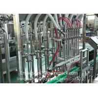 Buy cheap Plastic Glass Bottle Juice / Honey / Syrup Small Bottle Filling Machine product