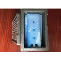 Buy cheap Recyclable Expanded Polypropylene Foam Cold Chain Box For Shipping Breast Milk Biotechnology product
