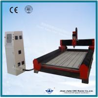 Buy cheap Jiahe cnc router, stone engraving machine with 4.5kw water cooling spindle product