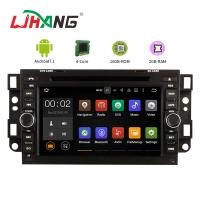 Buy cheap 9 Inch Head Unit Chevrolet Car DVD Player GPS Navigation With Free Map Card product