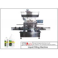 5000 B/H Auto Liquid Chemical Filling Machine High Efficiency For 0.5 - 5L Fertilizer