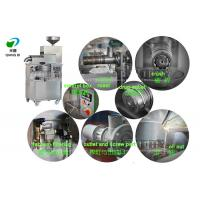 Buy cheap full automatic oil pressing machine with roast function sesame/peanut/flax seed oil extracting machine product