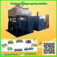Buy cheap eggs cartons making machine eggs trays machine packaging for quail eggs Whatsapp:0086-15153504975 product