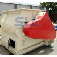 Buy cheap Horizontal Mix Dry Mortar Mixer Sand And Cement Used Screw Dry Mortar product