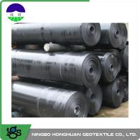 Buy cheap 2.50mm Ultra Tech Flexible HDPE Geomembrane Liner Smooth For Canal product