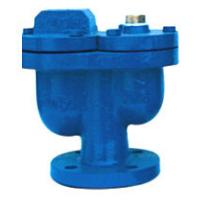 Buy cheap 2 Ball Air Compressor Release Valve / Automatic Air Vacuum Relief Valve product