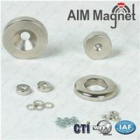 Buy cheap countersunk hole permanent magnet magnetic n42 product