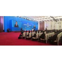 Buy cheap Outdoor P3.91 Stage Rental LED Display Nation Star SMD2020 High Refresh Rate 3840Hz product