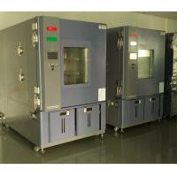 China Temperature And Humidity Environmental Climate Stability Test Chamber on sale