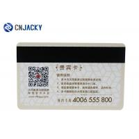 Quality CR80 PVC RFID Smart Card , Offset Printing Hotel Magnetic Stripe Key Card for sale