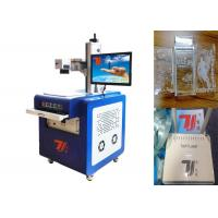 Buy cheap UV Laser Marking Glass Engraving Machine For Plastic Glass Crystal product