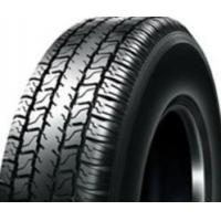 China Trailer Tyre on sale