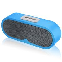 Buy cheap Outdoor and home audio wireless bluetooth speaker with FM radio from Wholesalers