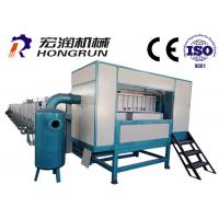 Buy cheap Fast Egg Crate Making Machine , Paper Egg Tray Machine 3000pcs/H product
