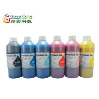 Buy cheap Bulk Use for Outdoor Advertising Wide Format Ink , Digital Large Format Printing product