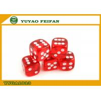 Buy cheap Custom Engraved Dice White Dot Transparent Dice Set Round Corner Game Dice 16 Mm product