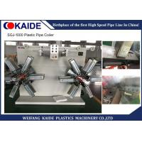 Buy cheap SGJ-1000 Plastic Auto Coil Winding Machine 15m/Min Speed CE Approved product