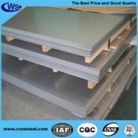 Buy cheap Top Quality for DIN 1.3343 High Speed Steel Plate product