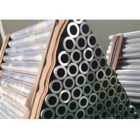 Buy cheap 19.05mm Hollow Aluminum Tube 7000 Series 7005 / 7075  With Good Welding Performance product
