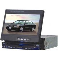 """Buy cheap Car DVD with 7"""" TFT LCD from wholesalers"""