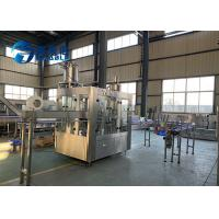 Buy cheap Sterile And Healthy Juice Filling Machine Drinking Pet Bottle Filling Line product
