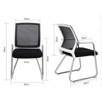 Buy cheap Four-leg mesh chair  for conference room, office building and rest room Designed in Human Body Engineer product
