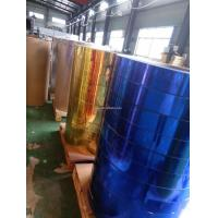 Buy cheap Silver AA1070 Polished Mirror Finish Aluminum Sheet Thickness 0.15mm-2.0mm product