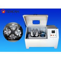 Buy cheap 4L Full Directional Planetary Ball Mill 360 Degrees Turnover with 4x 1500ml mill from wholesalers