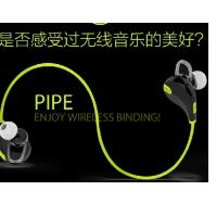 Buy cheap Bluetooth Earphone CSR4.0 New Mini QY7 Sports Bluetooth headset product