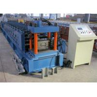 Buy cheap Galvanized Metal Purlin Roll Forming Machine , Door Frame Roll Forming Machine  product