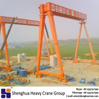 Buy cheap Double beam gantry crane 32 ton 35 ton for railway road construction product