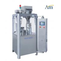 Buy cheap NJP 400 Capsules / Min Capsule Filling Equipment , Gel Cap Filling Machine Size 5 product