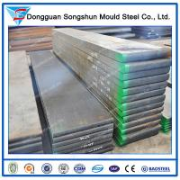 Buy cheap 1.2080 steel prices 1.2080 steel plate supply product