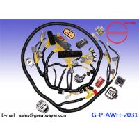 Buy cheap Relay Box Caterpiller Loader OEM wire harness , custom wiring harness Fuse from wholesalers