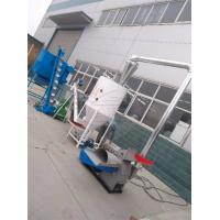 Buy cheap Full AutomaticChicken Feed Pellet Production Line With Low Noise product